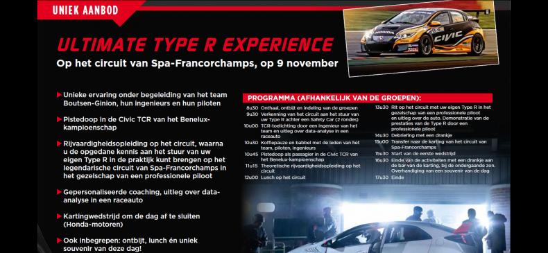 Honda Type R experience