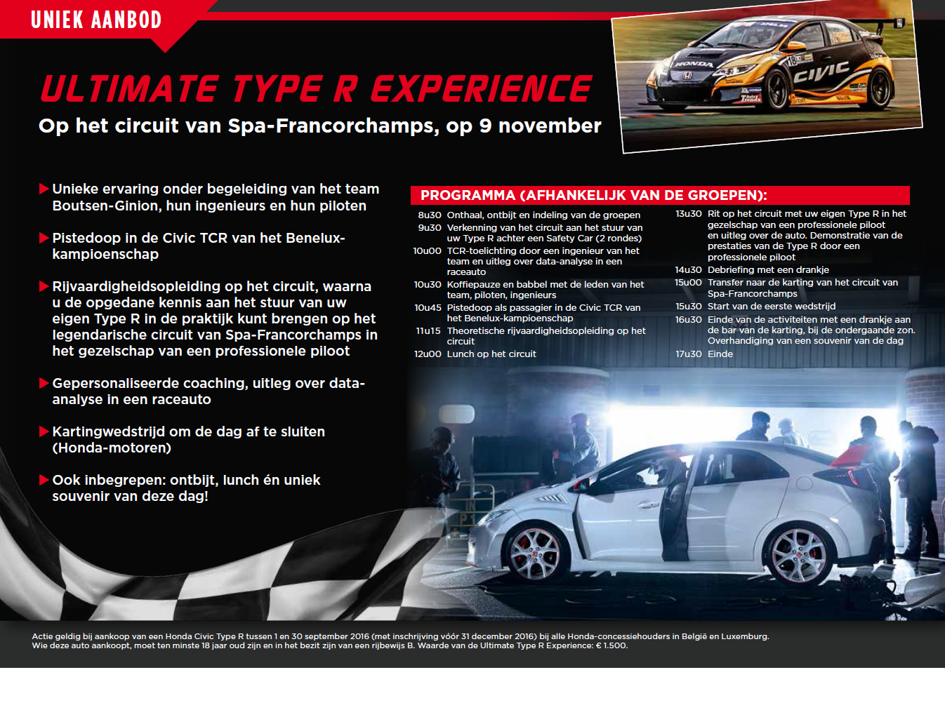 Type R Experience